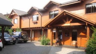 Apart Hotel del Montañes